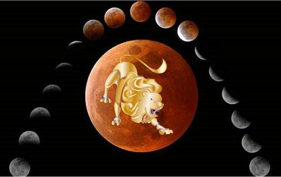 Leo Lunar Eclipse